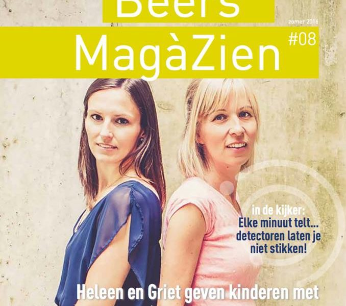 De Funfabriek in MagaZien